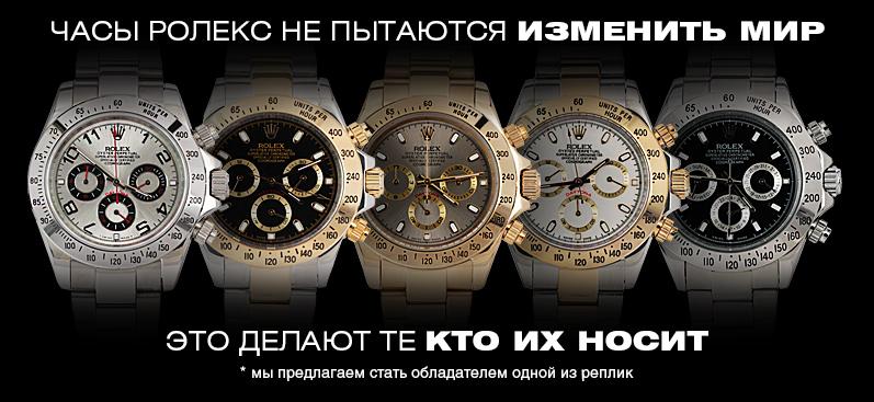 7deb3f869ebf Копии часов в СПб и Москве ⌚ Купить копии швейцарских часов -  SwissPiterWatch
